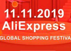 Wyprzedaże Aliexpress 11.11, czyli płyn w tabletkach i inne ciekawe produkty dla kierowców